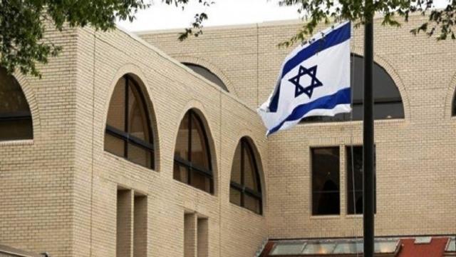 تطبيع سري.. زيارة ٣ وفود عراقية لإسرائيل