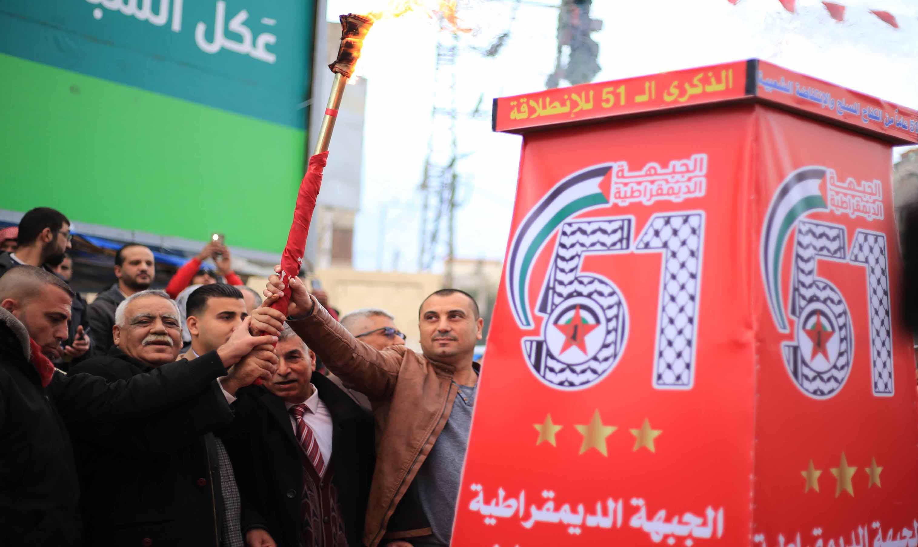 «الديمقراطية» توقد شعلة الانطلاقة الـ51 شرق غزة