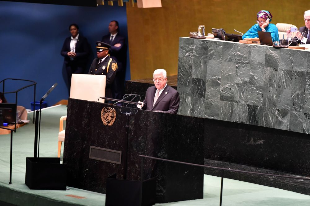 كلمة فلسطين في الأمم المتحدة .. رهانات فاشلة وإفلاس سياسي