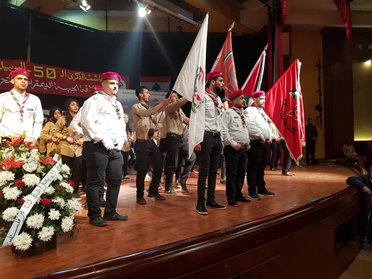 كشافة اشد تشارك في المهرجان الوطني الكبير بذكرى انطلاقة الجبهة الديمقراطية في بيروت