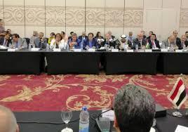 القاهرة: بحث تحضيرات تنظيم مؤتمر للاستثمار بفلسطين