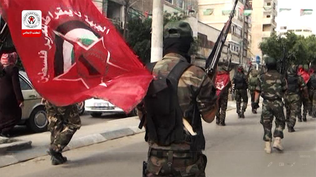 فيديو شعر اليوبيل الذهبي للجبهة الديمقراطية لتحرير فلسطين
