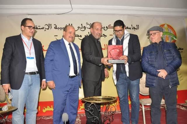 أحمد يلقى كلمة فلسطين في افتتاح الجامعة الاستقلالية بمدينة مكناس المغربية