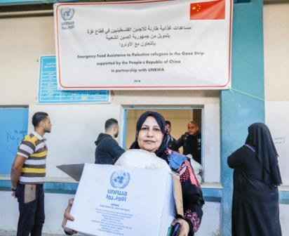 الصين تقدم 2,35 مليون دولار لدعم معونة الأونروا في غزة