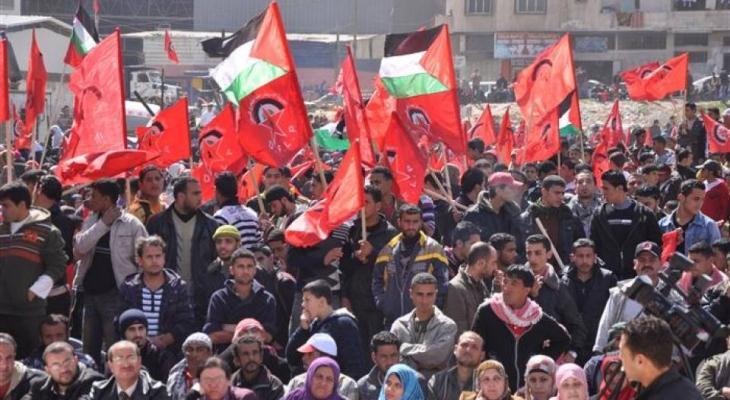 بيان توضيحي صادر عن الجبهة الديمقراطية حول بيان الهيئة الوطنية العليا للمسيرات
