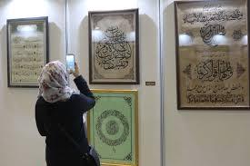 افتتاح معرض لحن الحروف بغزة