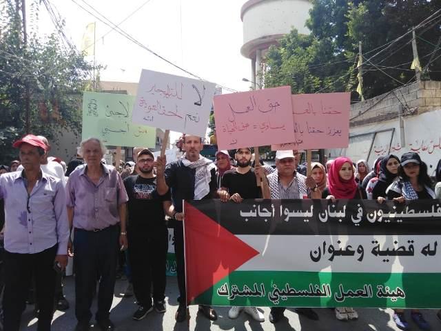 مشاركة واسعة لاتحاد الشباب الديمقراطي الفلسطيني في جمعة الغضب بمخيم عين الحلوة
