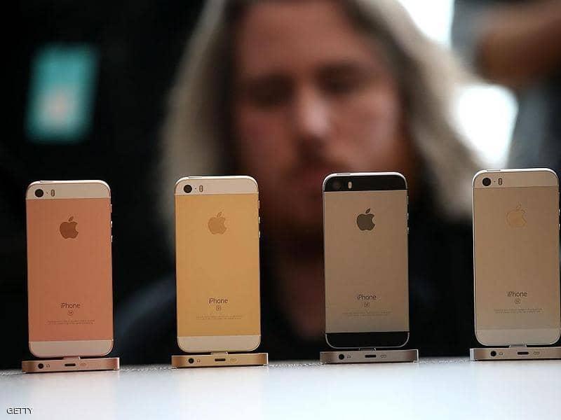أبل تصفّي هواتف آيفون بسعر غير مسبوق