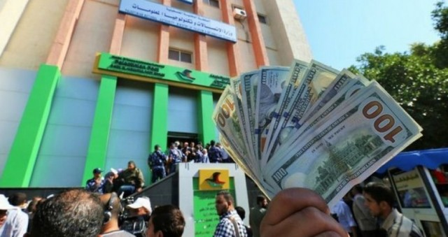 ترجيحات إسرائيلية بنقل الأموال القطرية إلى قطاع غزة الأسبوع المقبل
