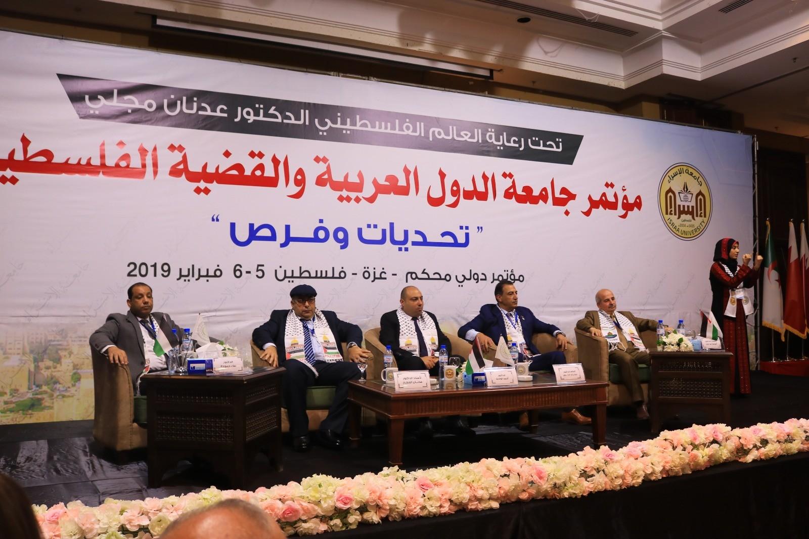 عن مؤتمر «جامعة الدول العربية والقضية الفلسطينية: تحديات وفرص»