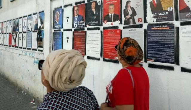 التونسيون يختارون رئيسهم