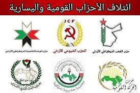 ائتلاف الأحزاب القومية واليسارية يحذر من خطورة مواقف عدد من الدول العربية المهيمنة على قرارات الجامعة العربية