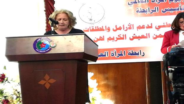 رابطة المرأة العراقية تطفئ شمعتها الـ 67