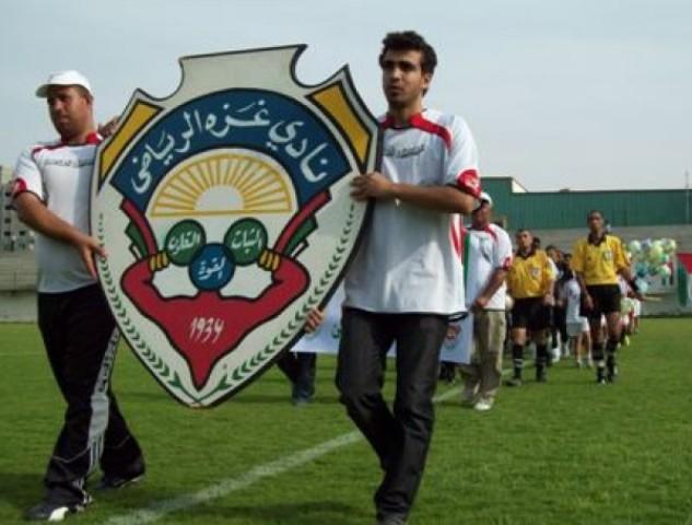 قرار قضائي صادم للرياضيين بشأن نادي غزة الرياضي
