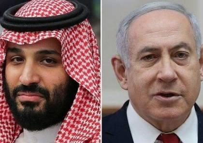 وثيقة إسرائيلية: حوار هادئ يجري مع السعودية