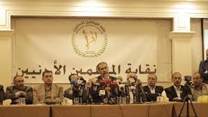عمان: ندوة إقليمية حول التراث الثقافي والحضاري بالقدس