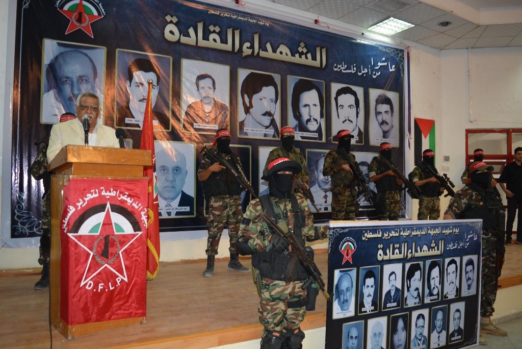 غزة: مهرجان تكريمي للشهداء ومسير عسكري في «يوم شهيد الجبهة الديمقراطية» (صور)