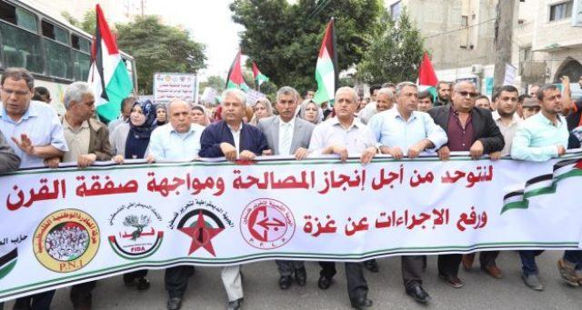 بيان للتجمع الديمقراطي الفلسطيني  يؤكد على الحوار للوصول لحكومة وحدة وطنية