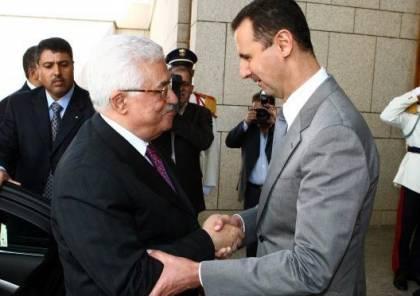 رسالة جوابية خطية من بشار الاسد إلى الرئيس محمود عباس