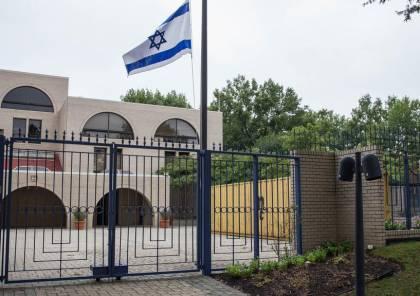 مصادر : رفع حالة التأهب لجميع سفارات إسرائيل في العالم