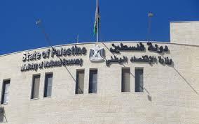الاقتصاد بغزة تعلن عن تسهيلات للشركات الريادية المسجلة في حاضنات الأعمال