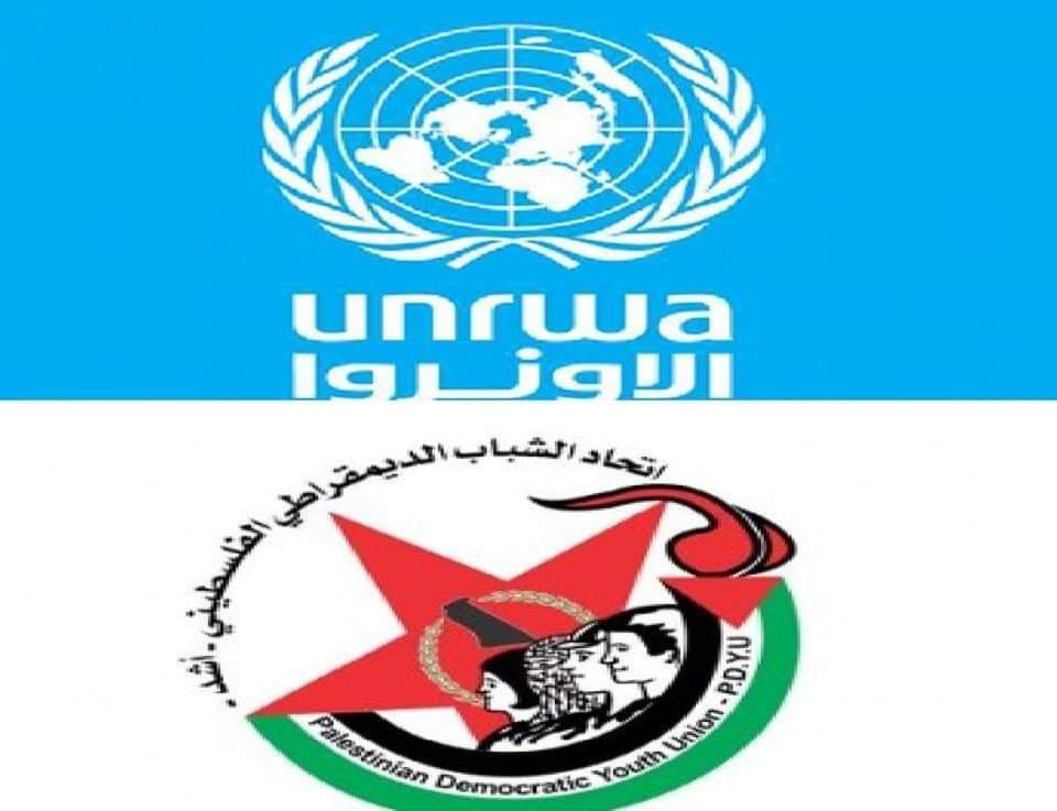بيروت : أشد يدعو وكالة الاونروا لخطة طوارئ في المخيمات وتأسيس صندوق لمواجهة كورونا