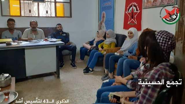 ملتقيات شبابية حوارية لأشد في سوريا