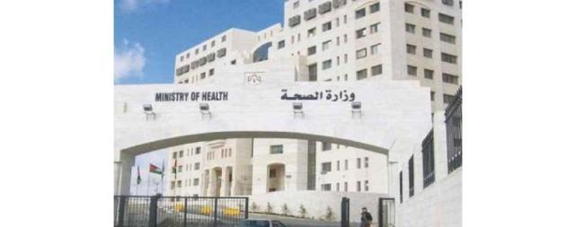 الصحة :  512 حالة ولادة خلال ايام عيد الاضحى