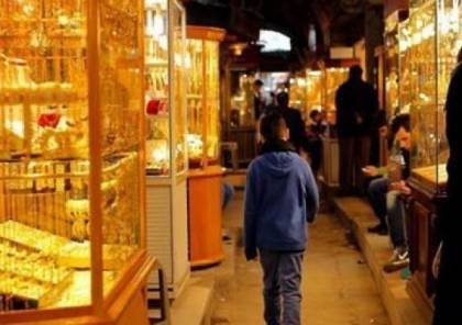 غزة : اعتماد السبت إجازة رسمية للصاغة