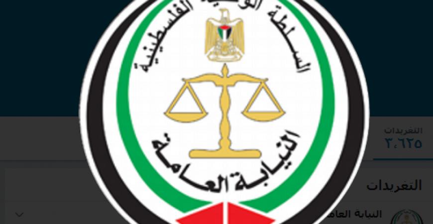 نيابة غزة: سنلاحق مروجي الإشاعات أو المساعدة على ترويجها حول كورونا