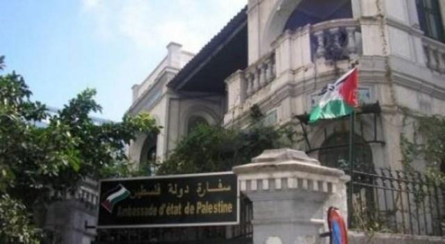 القاهرة .. السفارة الفلسطينية تفتتح أسبوع الفيلم الفلسطيني الرابع