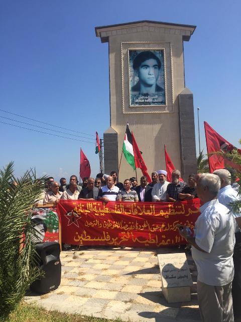 الديمقراطية : اعتصام في المنية تضامن مع الاسرى ورفضا لاجراءات وزارة العمل