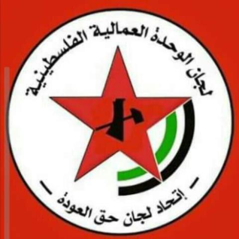 اتحاد لجان حق العودة في لبنان يطالب الاونروا بترميم البيوت الآيلة للسقوط في عموم المخيمات
