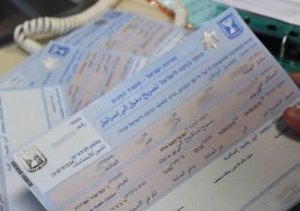 الإعلان عن شروط استقبال التصاريح الجديدة للعمال في غزة