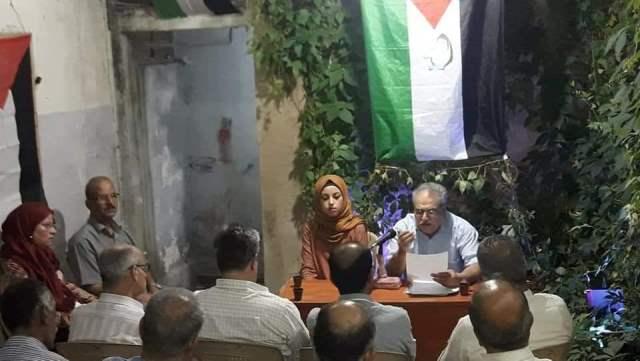 أمسية أدبية بعنوان  « قرءاة في شعر الشاعر الراحل راشد حسين»