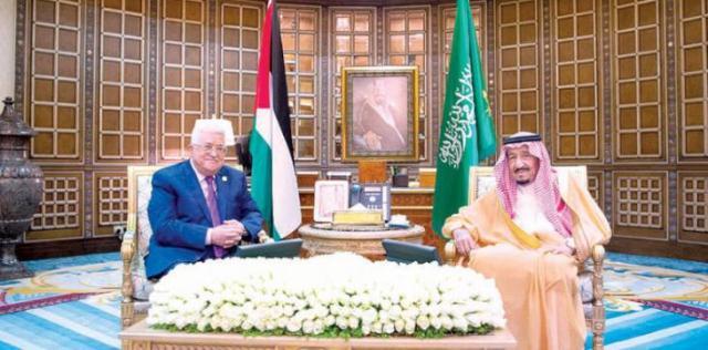 إنشاء لجنة اقتصادية فلسطينية سعودية مشتركة