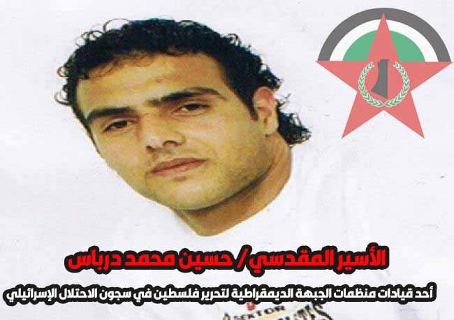الأسير حسين درباس يدخل عامه الـ18 في سجون الاحتلال