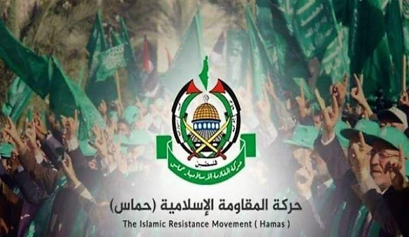 دراسة إسرائيلية ترصد سياسة حماس في غزة .. فما هي ؟