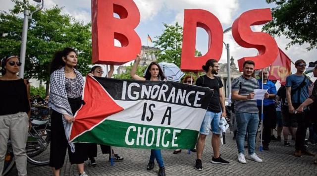الجالية الفلسطينية وحركة الـBDS تفشلان ندوة إقتصادية تطبيعية في مدريد