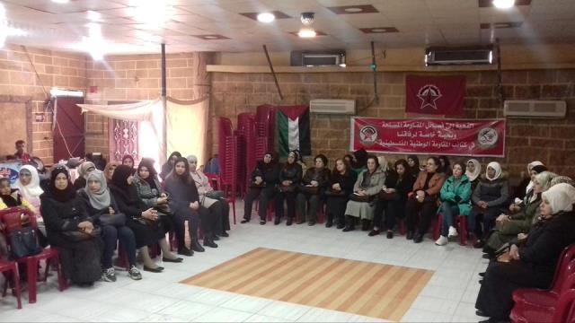 حفل استقبال مركزي لـ«اليوبيل الذهبي » للمنظمات النسائية السورية والفلسطينية