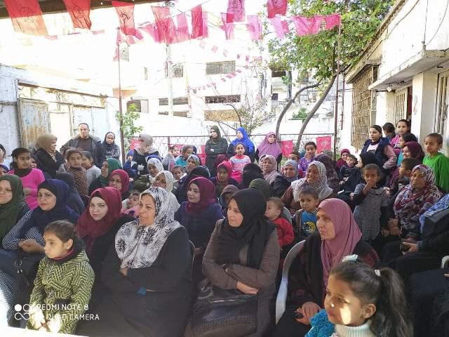 غزة .. لجان العمل النسائي ينظم احتفالاً إحياءً لذكرى الانطلاقة الـ 51 لـ «الديمقراطية»