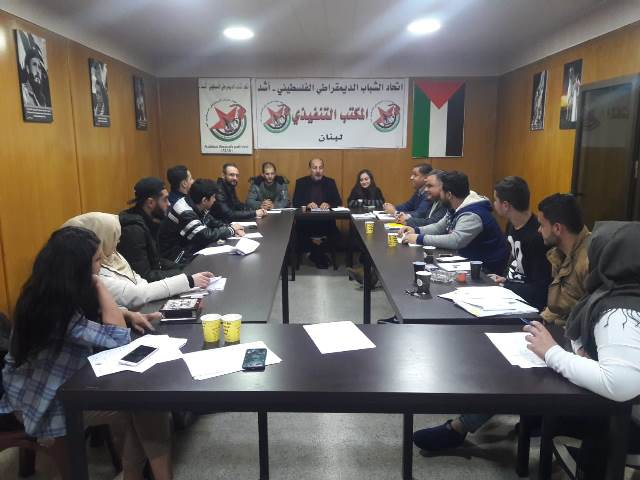 المكتب التنفيذي لـ «أشد» في لبنان يؤكد على  التمسك بحق العودة في ذكرى تأسيس الأونروا