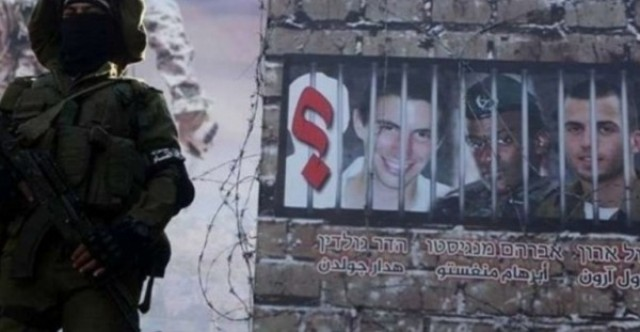 صحيفة تكشف : اتصالات إسرائيلية لإتمام صفقة تبادل أسرى مع حماس قبل الانتخابات