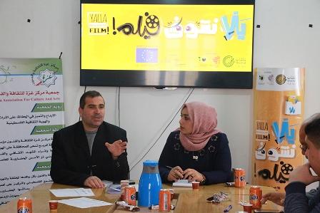 عرض الفيلم التسجيلي «فردوس» في غزة للمخرجة الإيرانية أهانج باشي