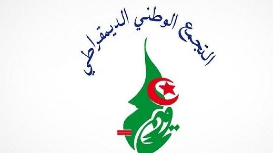 التجمع الوطني التقدمي المصري يهنئ الجبهة الديمقراطية بمناسبة انطلاقتها الـ50