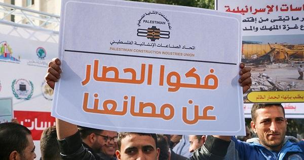 مع تفاقم الأزمات الاقتصادية في غزة منشآت تجارية تُغلق أبوابها .. وأخرى على الطريق!