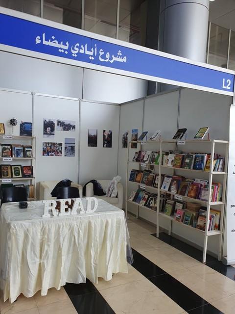 الكويت .. افتتاح معرض الكتاب الدولي بدورته الـ44