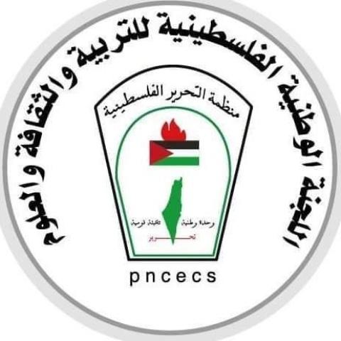 اللجنة الوطنية للتربية والثقافة تدعو للمشاركة في جائزة الألكسو للشباب العربي 2020