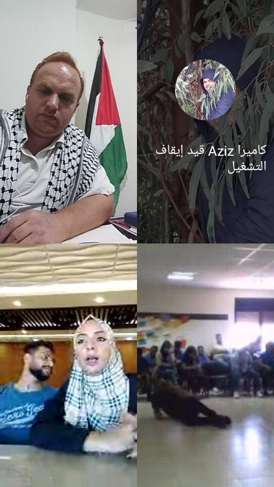 سخنيني: الحراكات الجماهيرية في لبنان حراكات سلمية حضارية نبيلة
