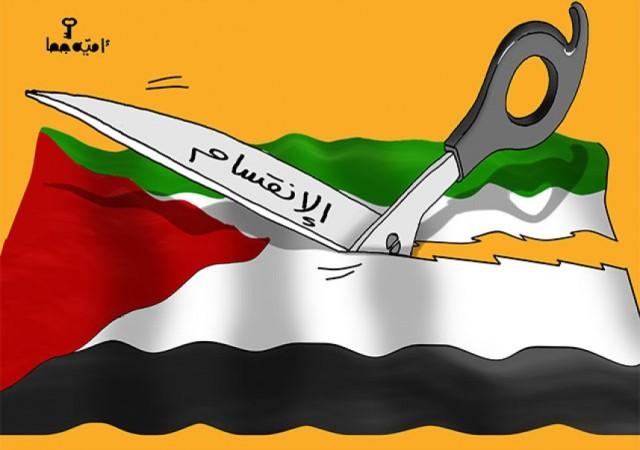 السرطان في غزة